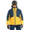 Куртка горнолыжная утепленная Gravity Premium MAN Yellow - Dark Ocean